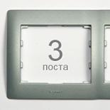 771303 - Рамка 3-постовая, горизонтальный монтаж, Legrand Galea Life (алюминий)