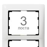 771007 - Рамка 3-постовая, вертикальный монтаж, Legrand Galea Life (белый)