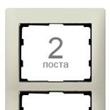 771506 - Рамка 2-постовая, вертикальный монтаж, Legrand Galea Life (жемчуг)