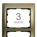 771407 - Рамка 3-постовая, вертикальный монтаж, Legrand Galea Life (титан)