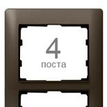 771208 - Рамка 4-постовая, вертикальный монтаж, Legrand Galea Life (темная бронза)