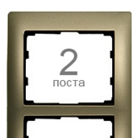 771406 - Рамка 2-постовая, вертикальный монтаж, Legrand Galea Life (титан)