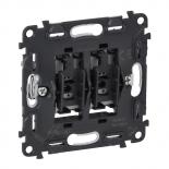 752018 - Механизм кнопочного двухклавишного выключателя 6А Legrand Valena INMATIC (безвинтовые зажимы)