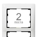 771006 - Рамка 2-постовая, вертикальный монтаж, Legrand Galea Life (белый)
