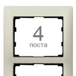 771508 - Рамка 4-постовая, вертикальный монтаж, Legrand Galea Life (жемчуг)