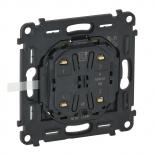 752083 - Радиоуправляющее устройство - 4-сценарный выключатель Valena INMATIC MyHome Play Zigbee
