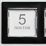 770395 - Рамка 5 постов Legrand Valena (Ноктюрн/Серебро)