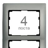 771308 - Рамка 4-постовая, вертикальный монтаж, Legrand Galea Life (алюминий)