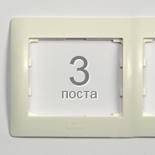 771003 - Рамка 3-постовая, горизонтальный монтаж, Legrand Galea Life (белый)