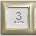 770473 - Рамка 3 поста Легранд Валена (Жемчужный)