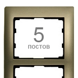 771409 - Рамка 5-постовая, вертикальный монтаж, Legrand Galea Life (титан)