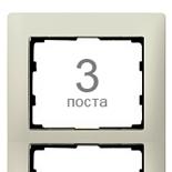 771507 - Рамка 3-постовая, вертикальный монтаж, Legrand Galea Life (жемчуг)