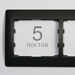 771205 - Рамка 5-постовая, горизонтальный монтаж, Legrand Galea Life (темная бронза)
