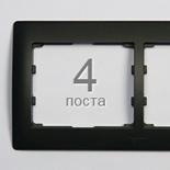 771204 - Рамка 4-постовая, горизонтальный монтаж, Legrand Galea Life (темная бронза)