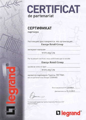 Сертификат Legrand — Energo Retail Group