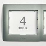 771304 - Рамка 4-постовая, горизонтальный монтаж, Legrand Galea Life (алюминий)