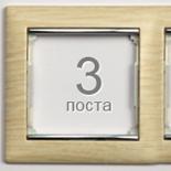 770383 - Рамка 3 поста Legrand Valena (Светлое Дерево/Серебро)