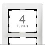 771008 - Рамка 4-постовая, вертикальный монтаж, Legrand Galea Life (белый)