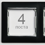 770394 - Рамка 4 поста Legrand Valena (Ноктюрн/Серебро)