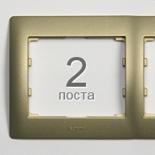 771402 - Рамка 2-постовая, горизонтальный монтаж, Legrand Galea Life (титан)