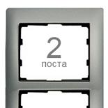 771306 - Рамка 2-постовая, вертикальный монтаж, Legrand Galea Life (алюминий)