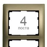 771408 - Рамка 4-постовая, вертикальный монтаж, Legrand Galea Life (титан)