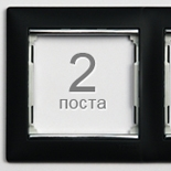 770392 - Рамка 2 поста Legrand Valena (Ноктюрн/Серебро)