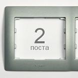 771302 - Рамка 2-постовая, горизонтальный монтаж, Legrand Galea Life (алюминий)