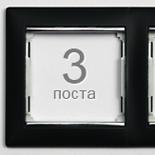 770393 - Рамка 3 поста Legrand Valena (Ноктюрн/Серебро)